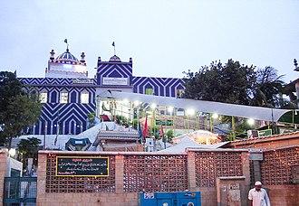 Abdullah Shah Ghazi - The shrine of Abdullah Shah Ghazi in Karachi, Pakistan