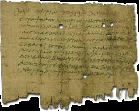 Ac papyrus.png