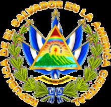 Coat Of Arms El Salvador