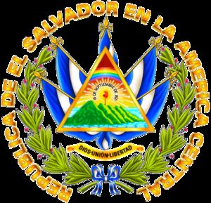 Flag of El Salvador - Image: Actualescudodsalvado reño
