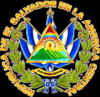 Coat of arms of El Salvador - Image: Actualescudodsalvado reño