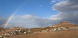 View of Herodium from Tekoa