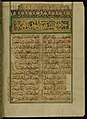 Ahmedi - Incipit Page with Illuminated Titlepiece - Walters W6642B - Full Page.jpg