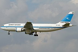 Airbus A300B4-605R, Kuwait Airways AN1793697.jpg