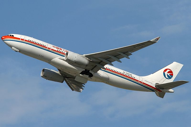 File airbus a330 243 china eastern airlines wikipedia - China eastern airlines vietnam office ...
