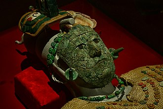 Malachite - The funerary mask of the Red Queen of Palenque is made from a mosaic of malachite.
