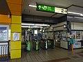 Akigawa-Sta-Gate.JPG