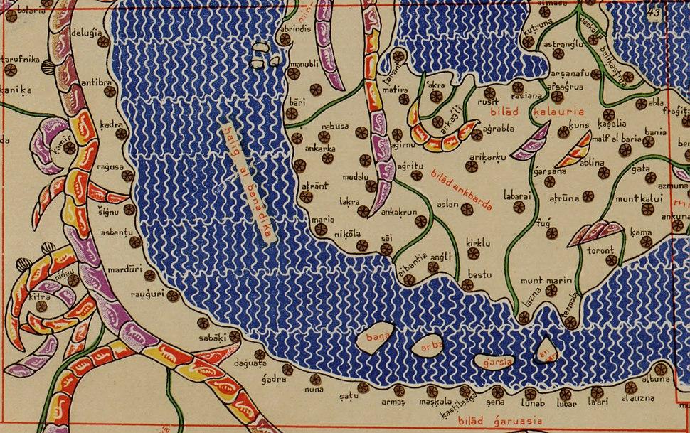 Al-Idrisi's map of the Mediterranean
