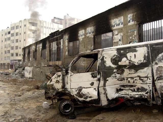 Al-Quds hospital, Gaza City, following Israeli shelling