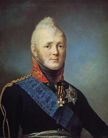 Император Александр Павлович