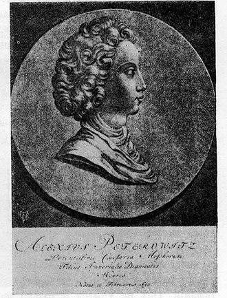 Alexei Petrovich, Tsarevich of Russia - Alexis in 1703