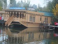 Alexzander houseboat.JPG