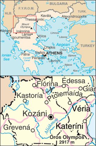 Haliacmon - Image: Aliakmon locator map