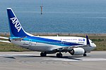 All Nippon Airways, B737-700, JA04AN (18434330352).jpg