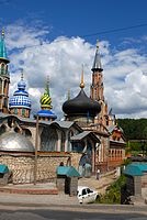All Religions Kazan Temple 109.jpeg