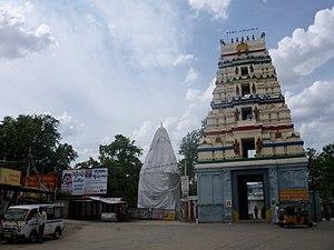 Amaravati - AmaraLingeswara Swamy Temple at Amaravathi