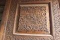 Amazing piece of art - Tomb of Shah Rukn-e-Alam, Multan.jpg