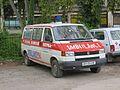 Ambulances in Macedonia 01.jpg