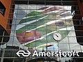 Amersfoort - Ellips of Light gemaakt door Joost van Santen op de gevel van het Centraal Station.JPG