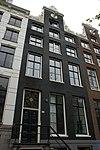 amsterdam - herengracht 570 v2