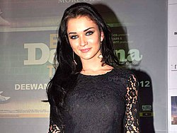 Amy Jackson From The Press meet of Ekk Deewana Tha (50365544).jpg