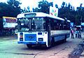 An APSRTC Express Bus at Srikakulam Bus station.jpg