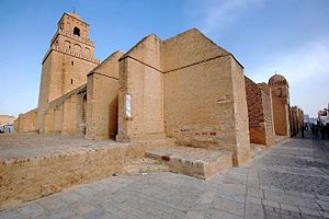 Great Mosque of Kairouan - The outside has many buttresses. Here is the northwest corner.