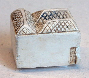 Windcatcher - Ancient Egyptian House miniature showing windcatchers, dating from Early Dynastic Period of Egypt, found in Abou Rawsh near Cairo. Now in Louvre.