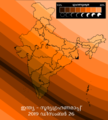 Annular Solar Eclipse Map of India 2019 December 29.png