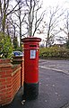 Anonymous Pillar Box, The Green Walk, Chingford, London E4 - geograph.org.uk - 1052979.jpg