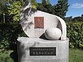 Aoshima-Unshu-statue.JPG