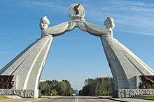 L'Arco della Riunificazione