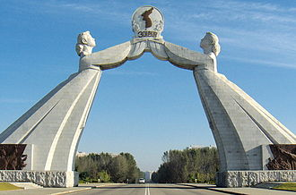 Reconciliation theology - The Arch of Reunification 2001, symbol of June 15th North–South Joint Declaration, in the North Korean capital of Pyongyang
