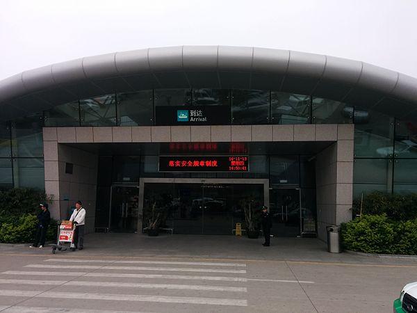 putian freight station zhengzhou