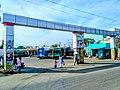Aruppukkottai New Bus Stand.jpg