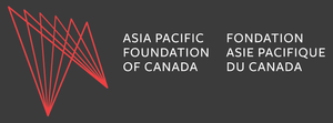 Asia Pacific Foundation of Canada - Image: Asia Pacific Foundation new logo 700