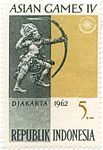 Asian Games 1962 stamp of Indonesia 3.jpg