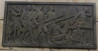 Askari Monument - Image: Askari makumbusho Dar Askari wenyewe