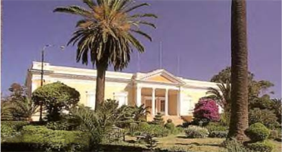 Asmara President S Office Wikipedia