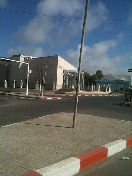 File:Assemble Nationale Djibouti.jpg
