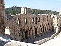 Athens acropolis amphitheatre 4-2004.JPG