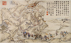 Attack on the mountain Xiaobantian.jpg