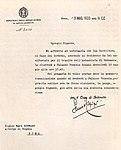 Audienzbrief von Mussolini für Karl Schwabe, 9. Mai 1933.jpg