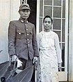 Aung San and Daw Khin Kyi, 1942.jpg