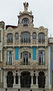 Aveiro March 2012-5.jpg