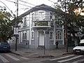 Avenida José Bonifácio, 605, Bairro Farroupilha, Porto Alegre, Brasil.JPG