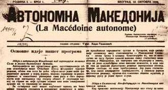 Macedonians in Serbia - Avtonomna Makedonia periodical, Belgrade, 1905
