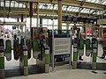 Ayr station ticket barriers.jpg