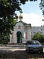 Azov, city hospital chapel 01.JPG