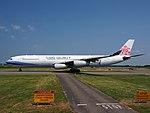 B-18806 China Airlines Airbus A340-313X - cn 433 pic4.JPG